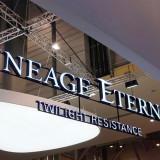 G-Star-2014-lineage eternal
