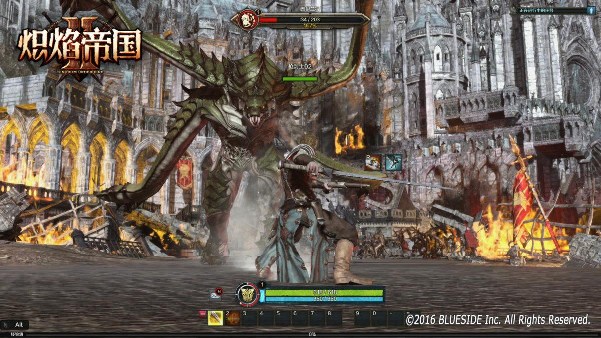 Rpg pc online games