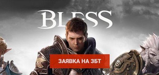 компания 101xp издатель bless в россии
