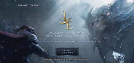 официальный трейлер lineage eternal збт корея