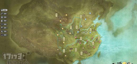 система альянсов rvr фракции