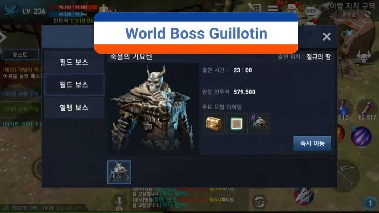 Lineage 2 Revolution мировой босс Guillotine