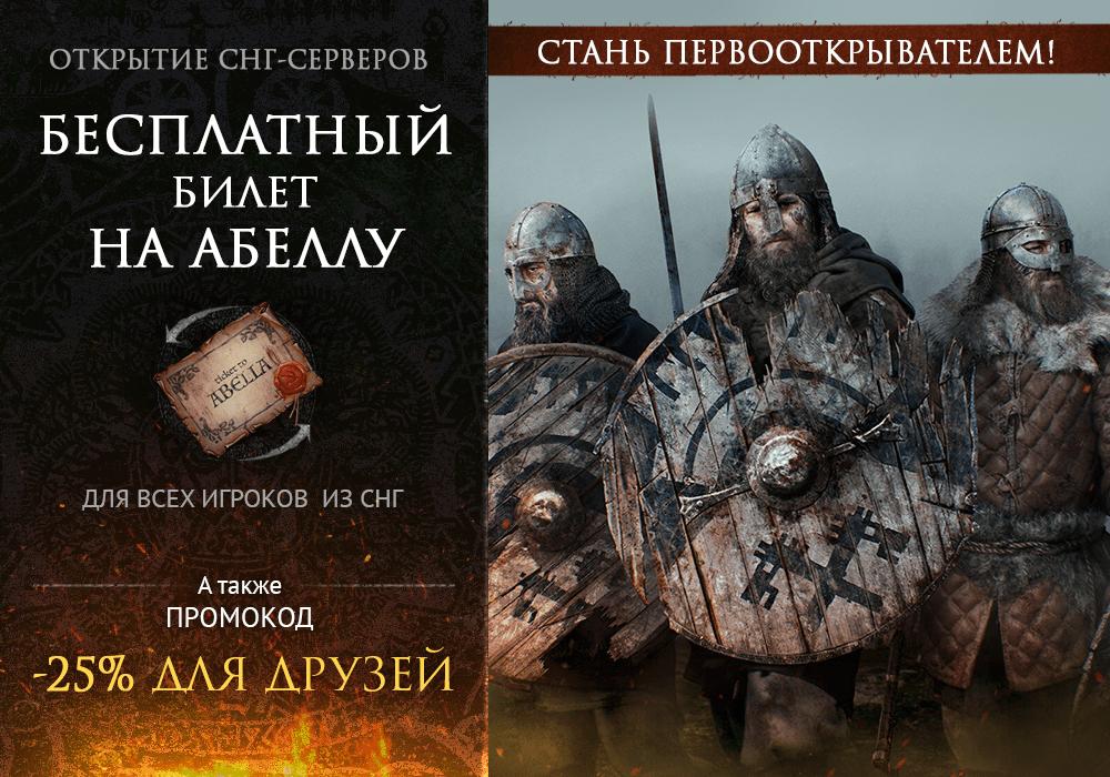 новый русский сервер life is feudal mmo дата