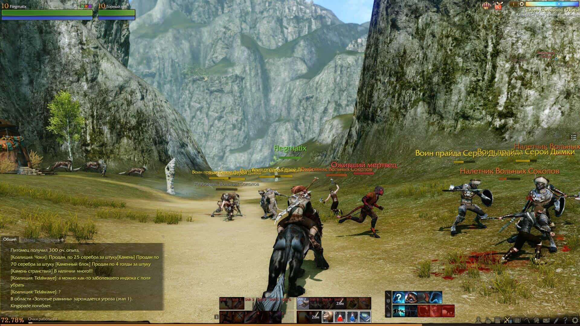 ArcheAge релиз DLC для корее