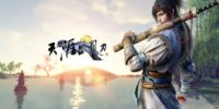 moonlight_blade_images_4
