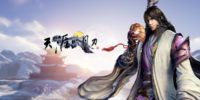 moonlight_blade_images_5