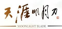 moonlight blade logo
