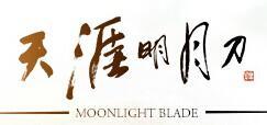 moonlight blade logo
