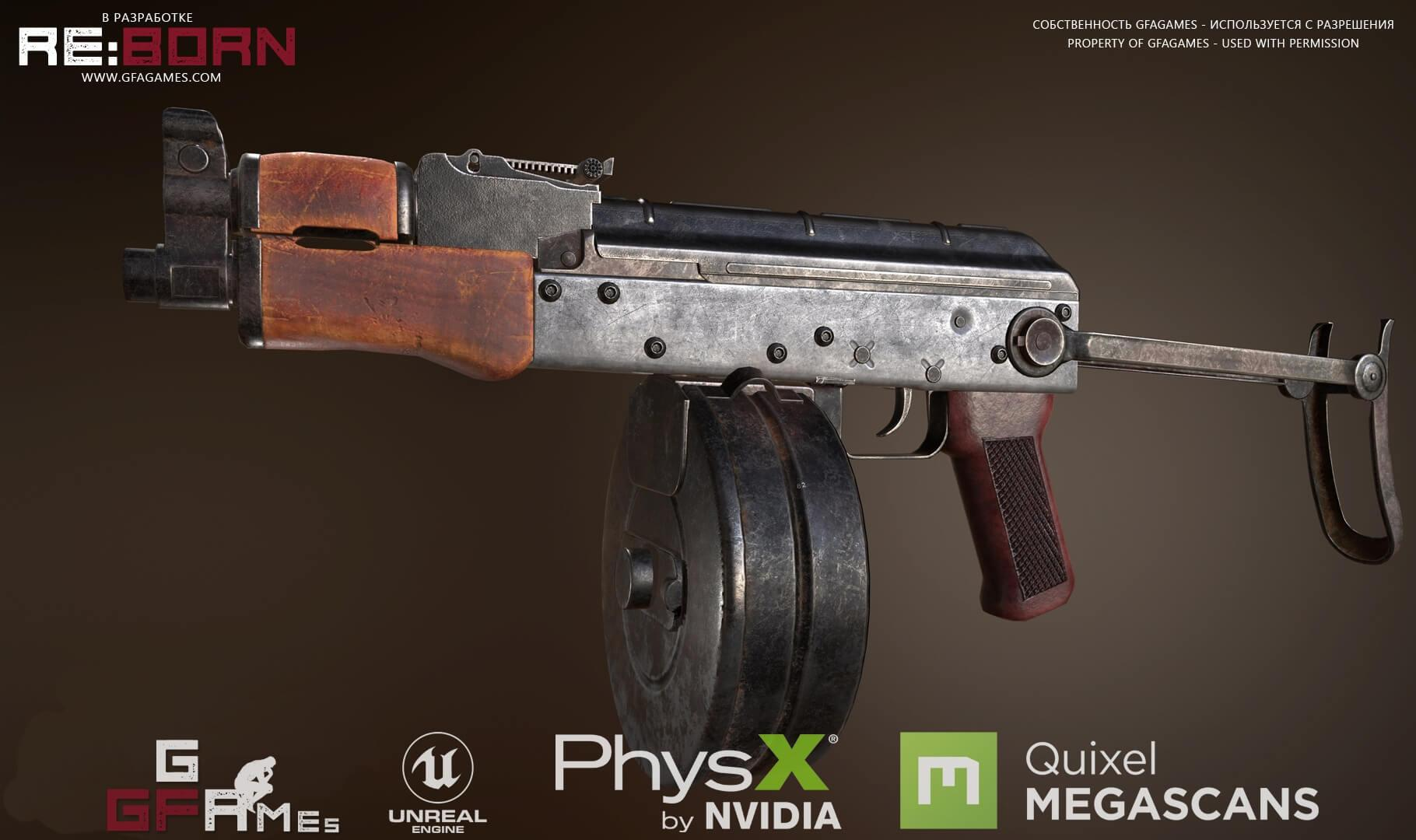 pioner mmorpg оружие