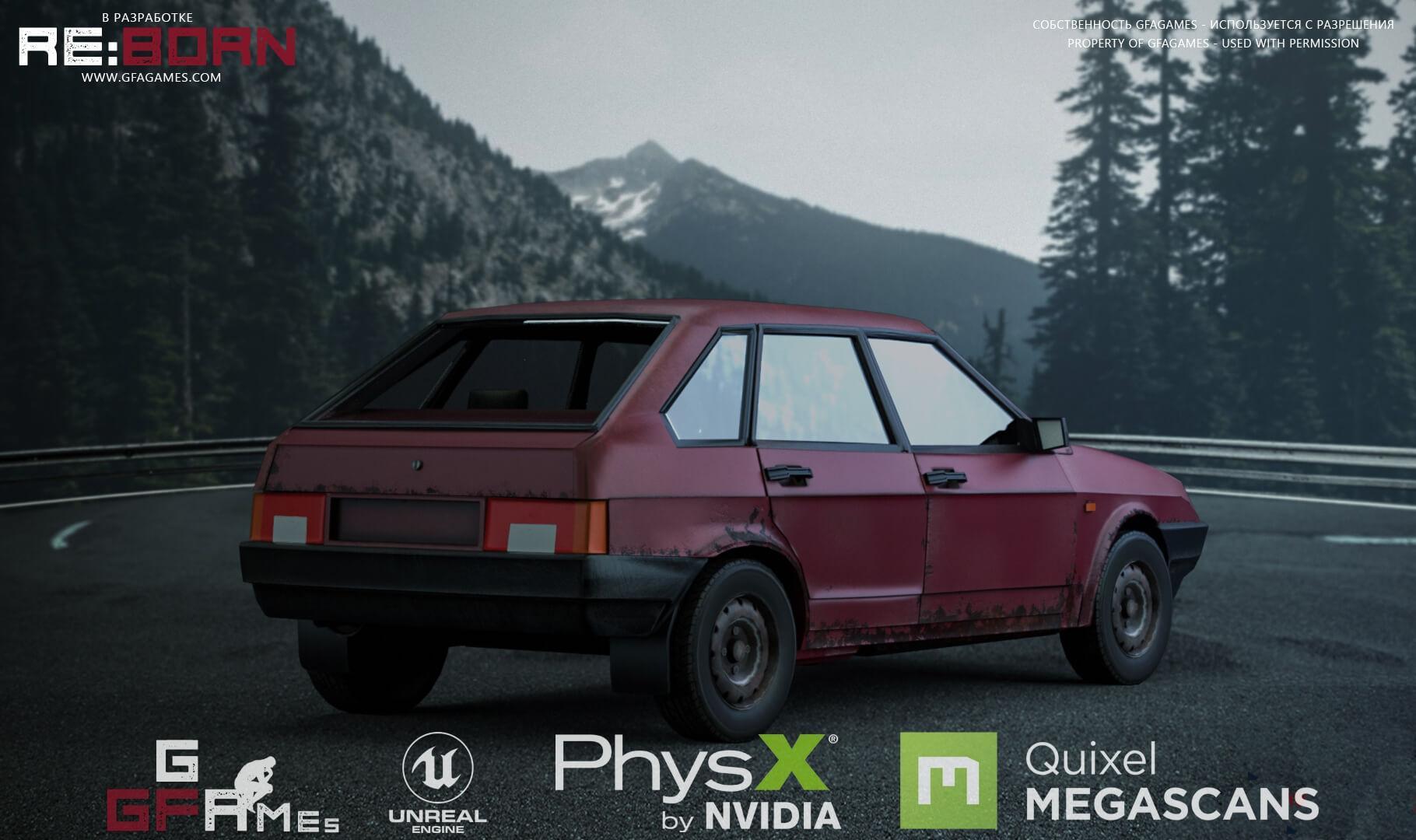 pioner игра какие машины