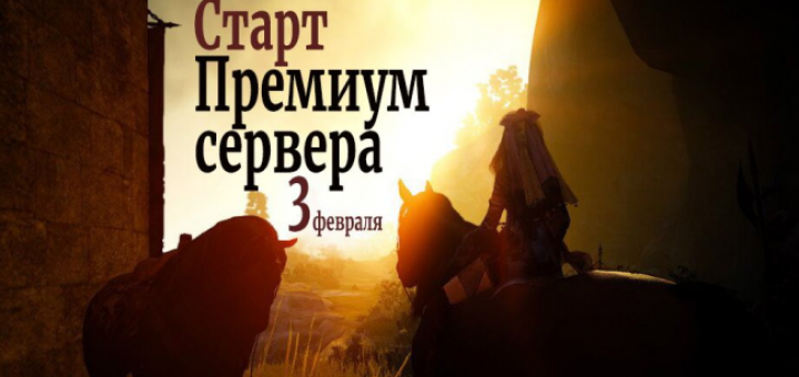 p2p сервер black desert в россии открылся
