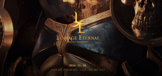 збт lineage eternal 11 ноября