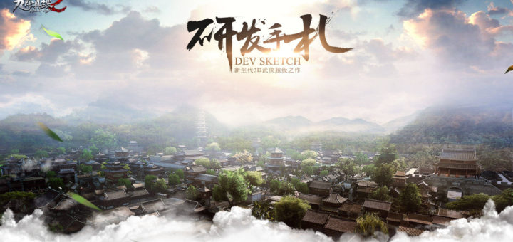 система боя внешний вид персонажа Age of Wushu 2 последние новости