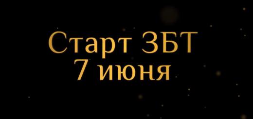 старт збт icarus в россии дата 7 июня 2017