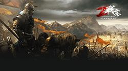 War Rage Conqueror's Blade