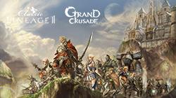 русский официальный сервер lineage 2 classic grand crusade