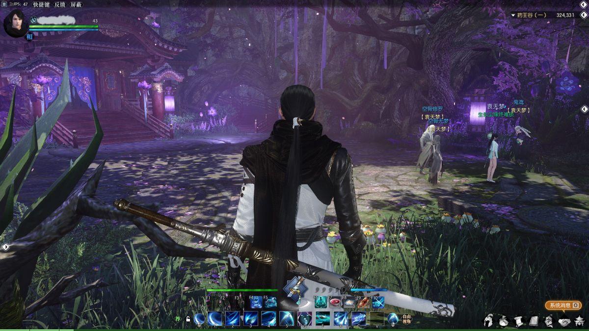 justice скриншот из игры китай