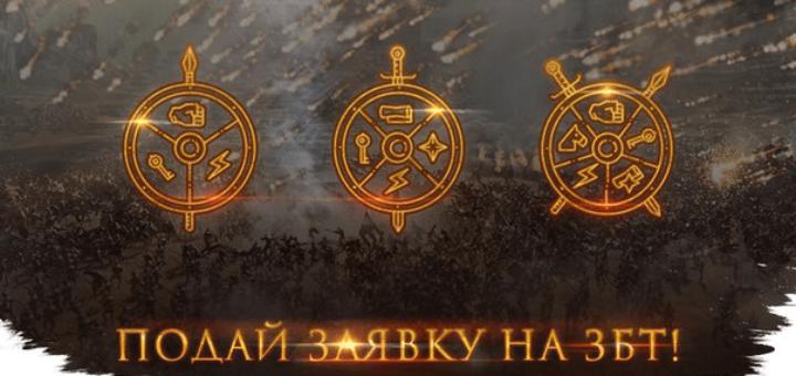 наборы раннего доступа kingdom under fire 2