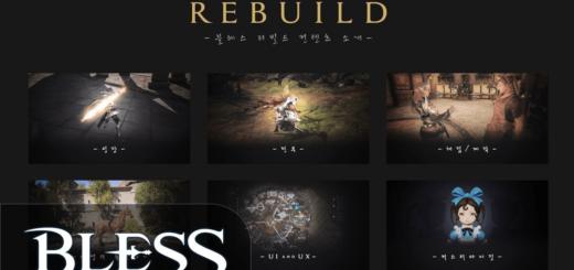 rebuild bless видео изменений на тестовом сервере корея
