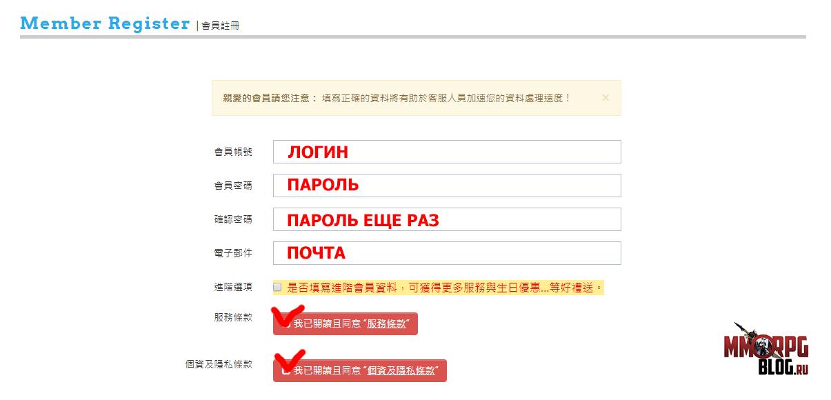 корейские игры онлайн mmorpg