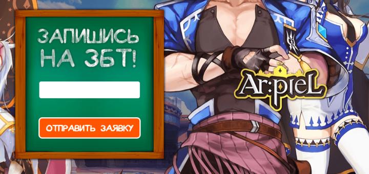 espirit games официально стала издателем aspel online в россии