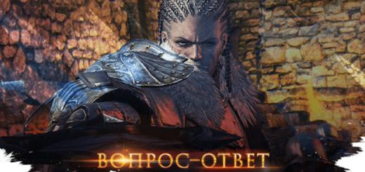ответы разработчиков на вопросы русских игроков kingdom under fire 2