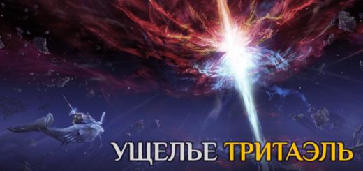 Ярость стрелка новый класс лучник обновление icarus в росии