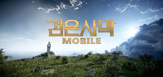 black desert mobile новости разработка дата выхода