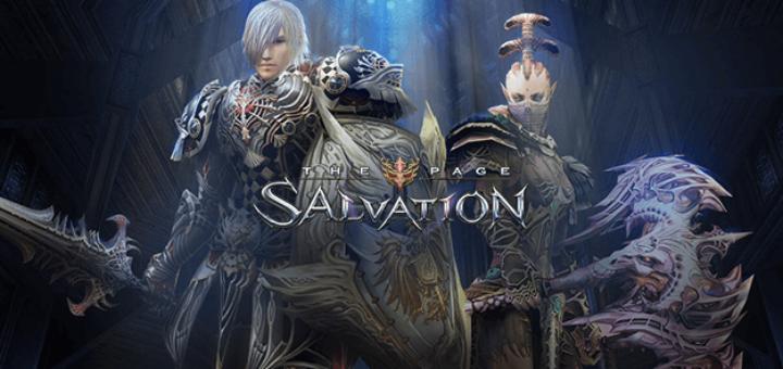 the last page salvation lineage 2 описание обновления