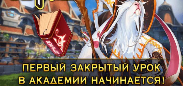 старт збт россия arpiel