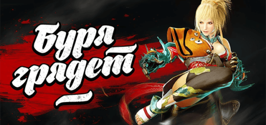 Темпест новый класс русская версия black desert дата выхода