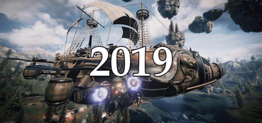 air дата выхода не раньше 2019 года