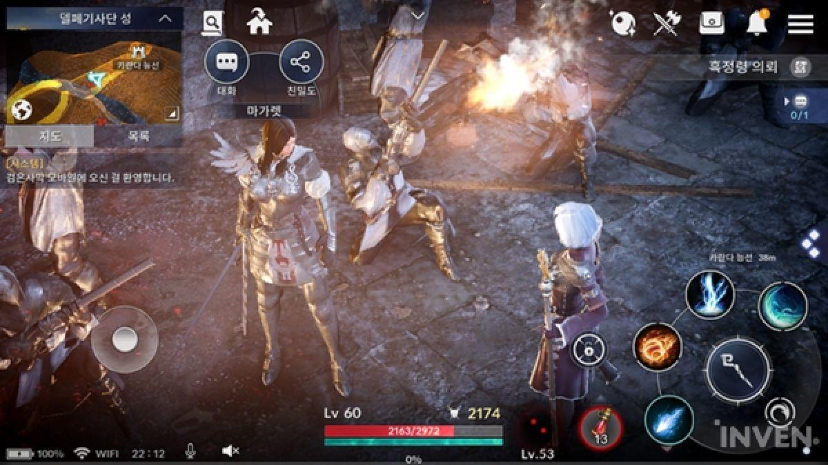 Black Desert Mobile gameplay