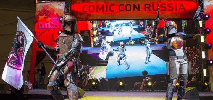 игромир comic con 2018 даты проведения