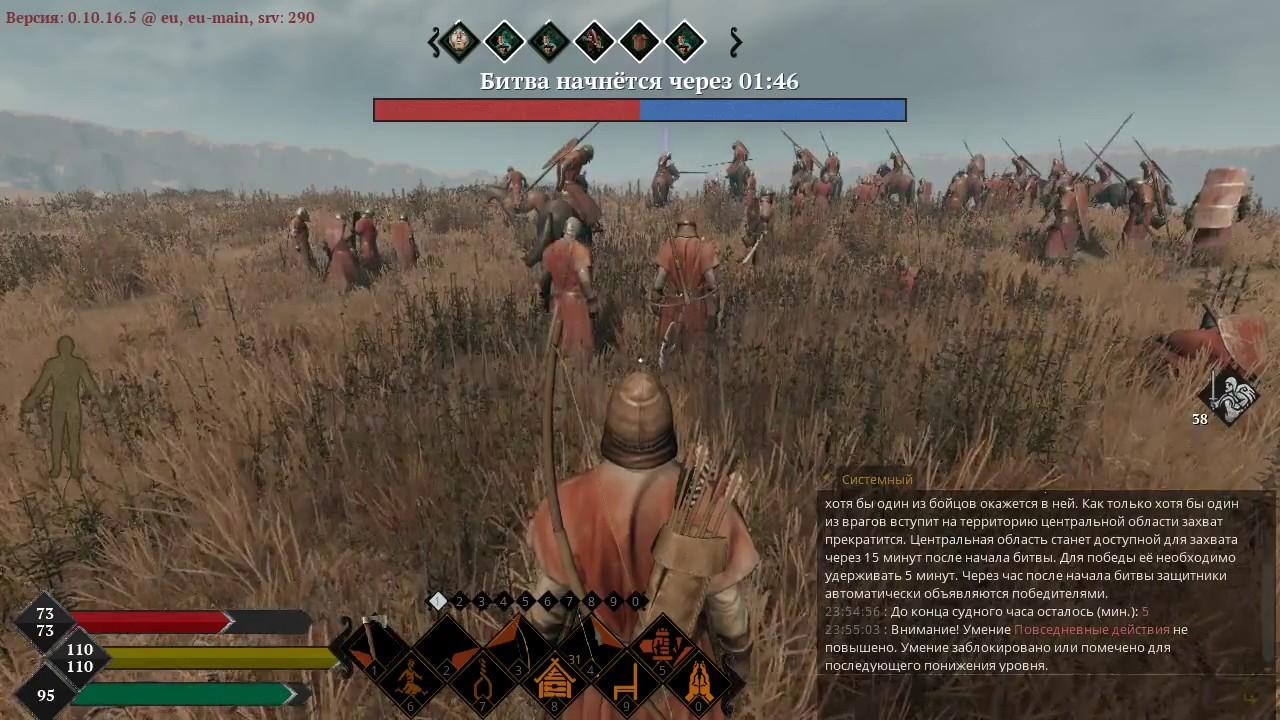 битвы обзор life is feudal mmo