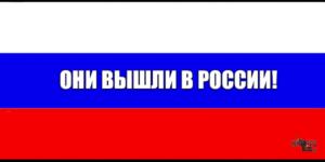 MMORPG игры изданные в России, в которые можно начать играть прямо сейчас