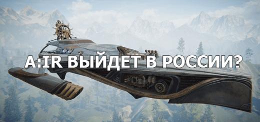 Ascent Infinite Rerealm блог по ip на западе издатель в россии