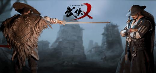 swordman wuxia x официальный сайт дата теста mmorpg