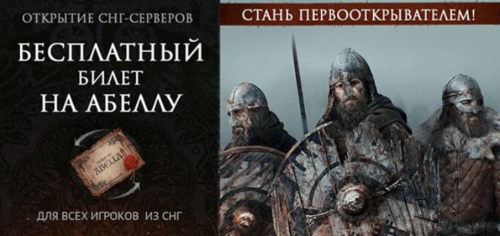 новые русские серверы Life is Feudal mmo