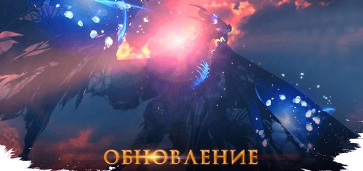 обновление Горы Скорби kuf2 россия