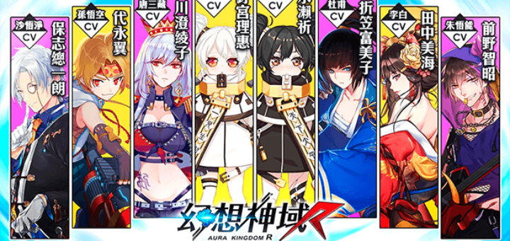 aura kingdom r mmorpg android мобильная онлайн игра