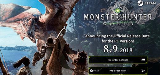 monster hunter world пк steam релиз