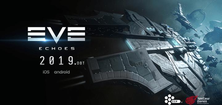 EVE Echoes EVE Online: Infinite Galaxy новая мобильная mmorpg от ccp games