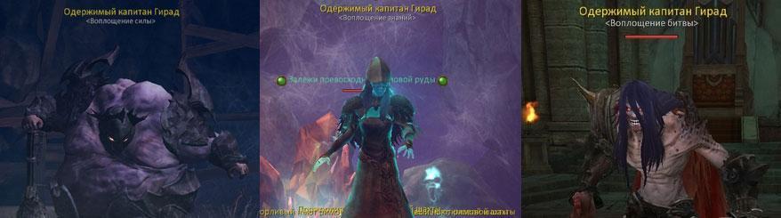Темный маг Баротта новый босс aion