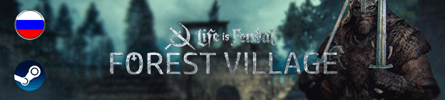 forest village adv mmorpg