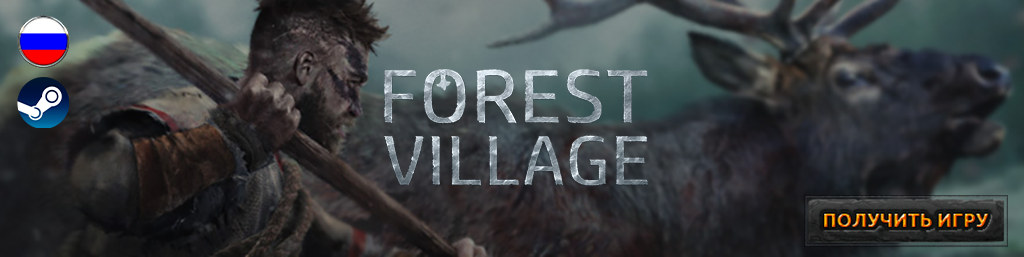 forest village adv