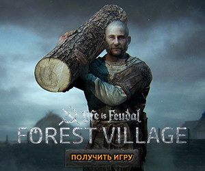 forest village mmorpg