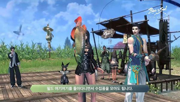 blade and soul рабылка