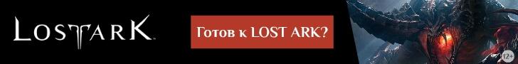 lost ark mmorpg