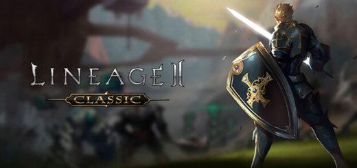 lineage 2 classic американский сервер начать играть